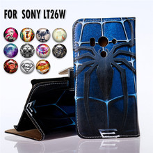 Luxury Flip PU Leather Cases Sony Xperia HD SO-03D S lt26w 4.3 inch Back Shell Holster Bags Card Slot - Blue Mill 3C Products Online Super Market store