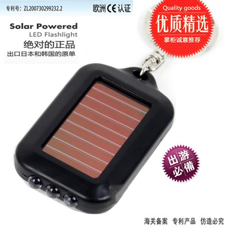50pcs/lot solar Flashlight 3led mini pocket-size led flashlight key chain light small gift christmas party(China (Mainland))