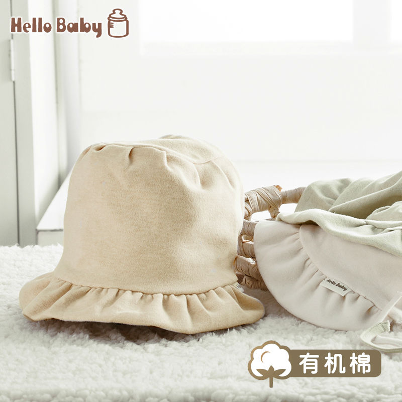 HelloBaby organic cotton new arrived baby supplies sleeve cap Lace Cap sun hats adjustable 2014 new listing(China (Mainland))