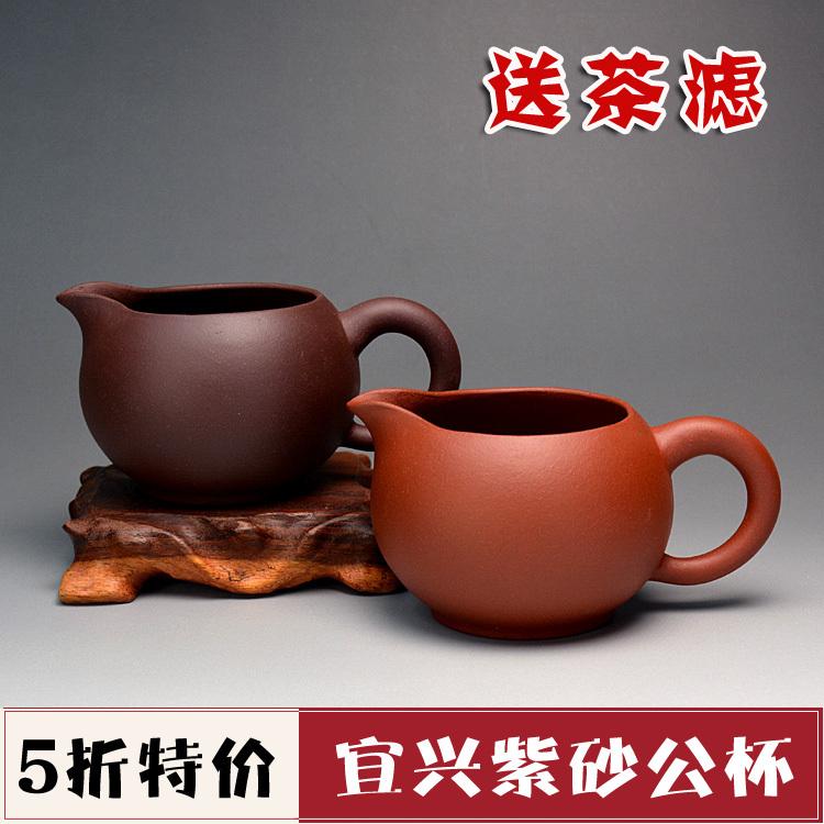 Fair mug tea set 200ml Yixing purple sand teapot,handcraf ore purple clay fair mug ,Points of tea ware(China (Mainland))