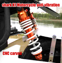 shark K1 Motorcycle shock absorber absorption damping anti-vibration motorcycle modification 125 sports motor 4 colors