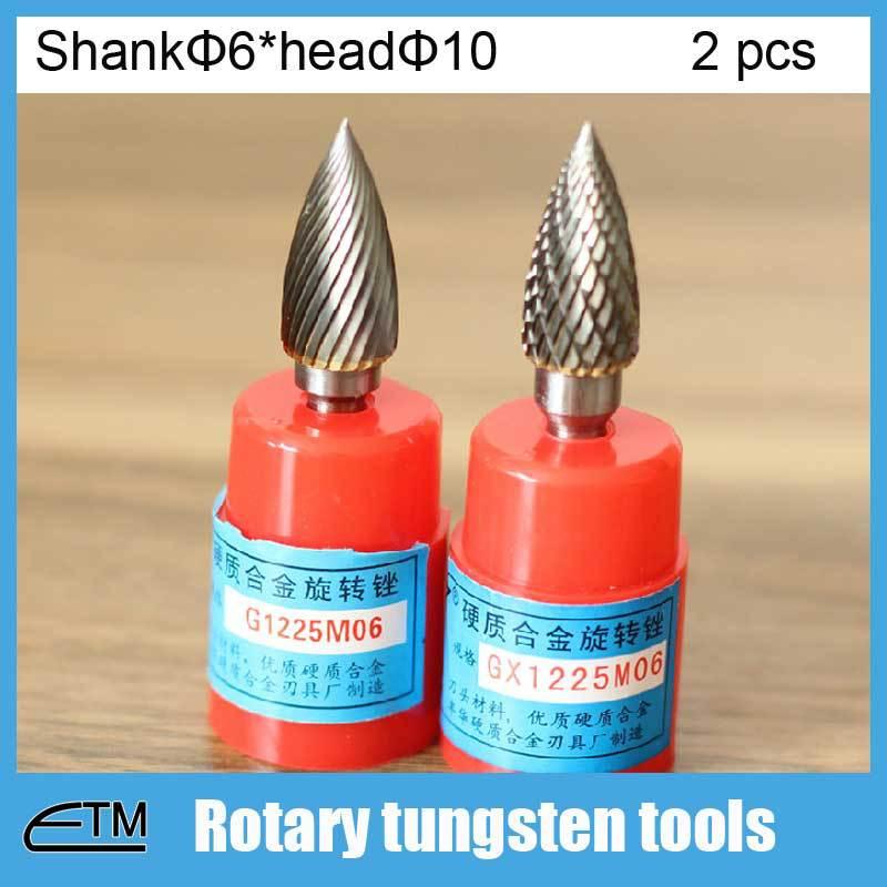 2pcs dremel Rotary tool heart arrow shape tungsten twist drill bit for metal wood stone bone drilling shank 6mm head 10mm DT076