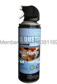 AIR DUSTER for laptop /Keyboard /PC /PDAS(China (Mainland))