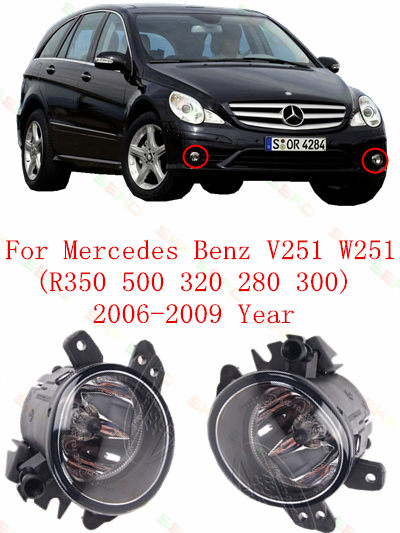 For mercedes benz V/W251 R350/500/320/280/300 2006/07/08/09 Fog Lights car styling Round(China (Mainland))