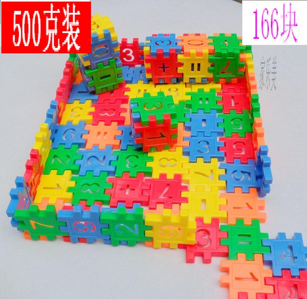 Детское лего 166 детское лего tank iv f2 1193pcs lego