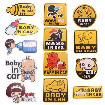 Cartoon Car Stickers Reflective Vinyl Styling Baby In Car Warming Sticker CLSK