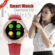 NO.1 D2 MTK2502 UV Detect CVC 6.0 Capacitive Touch Screen Bluetooth 4.0 Waterproof Women Smart Watch Support Health Monitoring