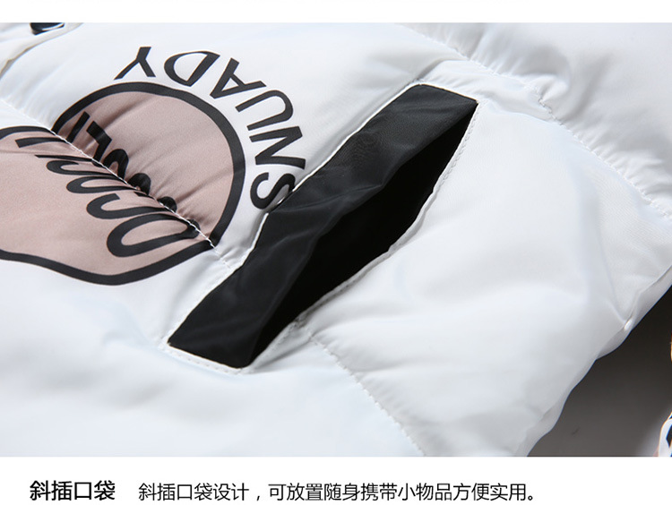Winter Coat Women 2017 Hot Sale Long Parka Fashion Students Slim Female Clothing Hooded Jackets 82404