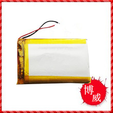 503258 polymer battery rechargeable battery MP3 battery MP4 battery Li-ion Cell