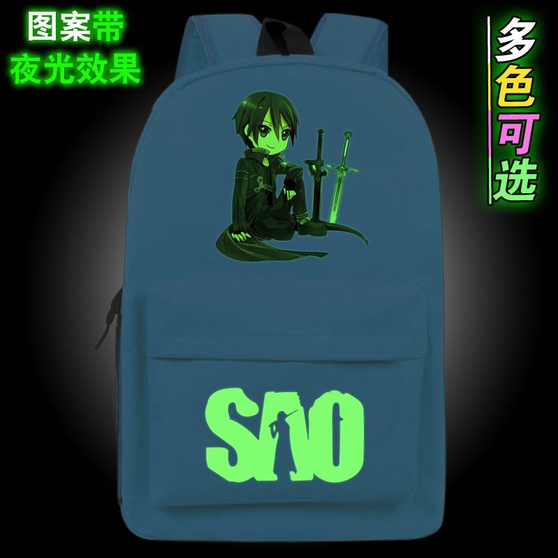 Fluorescent Cartoon Sword Art Online Cosplay Backpack SAO School Backpacks Bag Anime Kirigaya Kazuto Yuuki Asuna