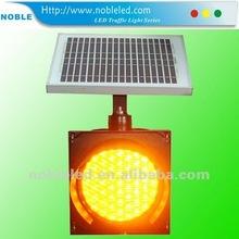 200mm solar panel traffic light(China (Mainland))