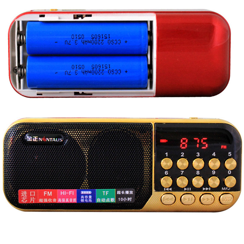 c 25 can use two 18650 battery portable digital pocket. Black Bedroom Furniture Sets. Home Design Ideas