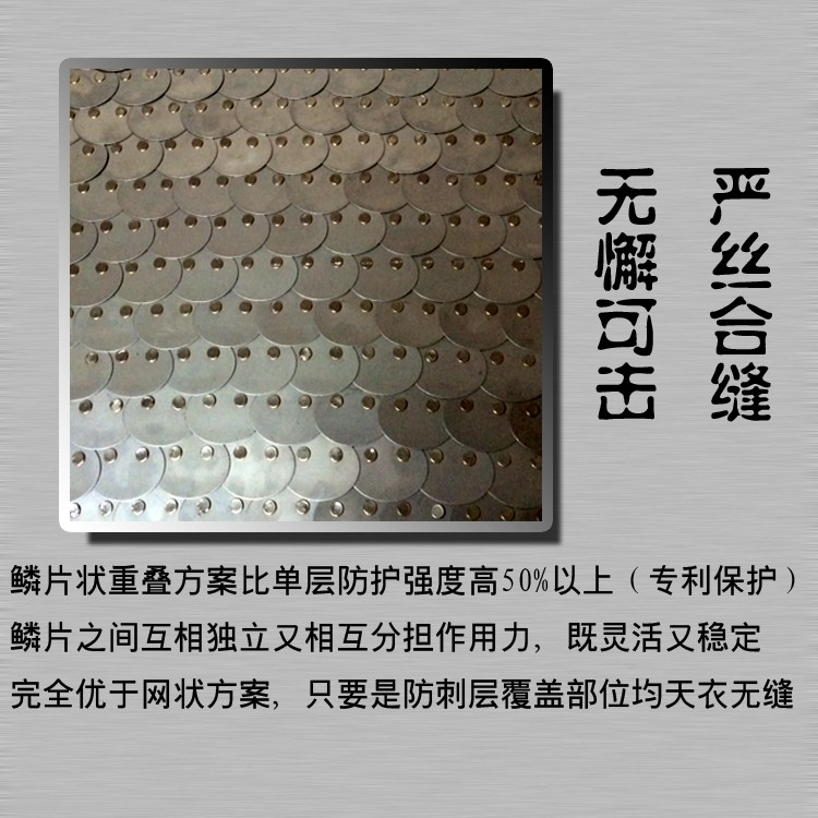 Buy Hard stab service Interfax steel armor vest thin coat of self-defense can prevent a knife -- neck cut cheap