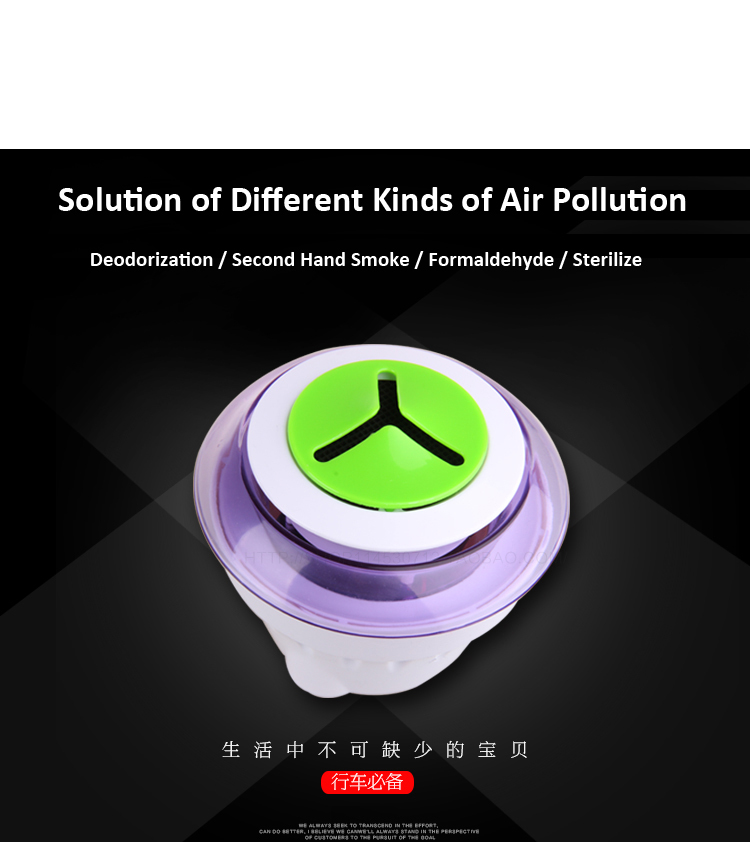 Free Shipping Super Power Mini Air Purifier with Anion Function for Car Home Office use