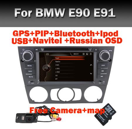 Capacitive Screen Car DVD 1 Din For BMW E90 E91 E92 E93/318/320/325 Canbus Radio GPS Navigation Bluetooth 1080P Free Camera+ Map(China (Mainland))