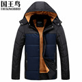 winter cotton coat men Middle aged thickness wadded jacket Wool Liner hoodies slim patchwork parkas casual