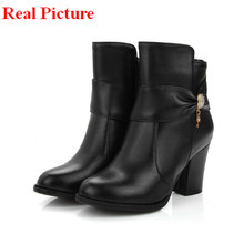 2017 EUR size 37 38 39 40 41 42 43 44 45 46 47 48 Rhinestone design square heel mature lady PU leather ankle boots - LUKU CO. Store store