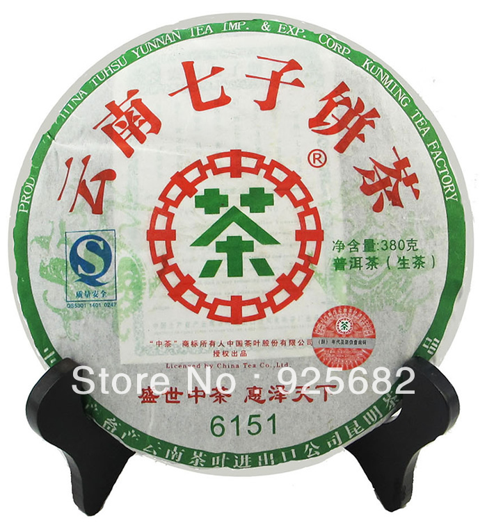 6-7years old yunnan puer tea pu er380g premium Chinese puerh China cake health care products - nice time store