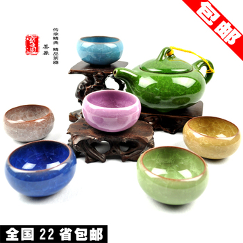 Chinese ice crack vein porcelain tea set Colored Ceramic Glaze KungFu Tea Set  different colors available