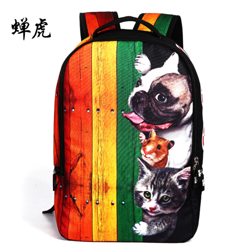 2016 New Arrival Hot sale lovely cat dog mouse embossing boys girls students bag school backpacks travel backpack free shipping(China (Mainland))