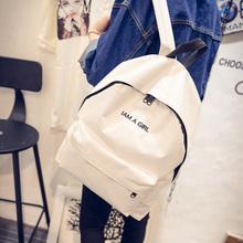 Designer Simple Printing Travel Bag Backpack Quality Nylon Daypack School bag Portable Laptop Bag Sports bag Female Rucksuck(China (Mainland))
