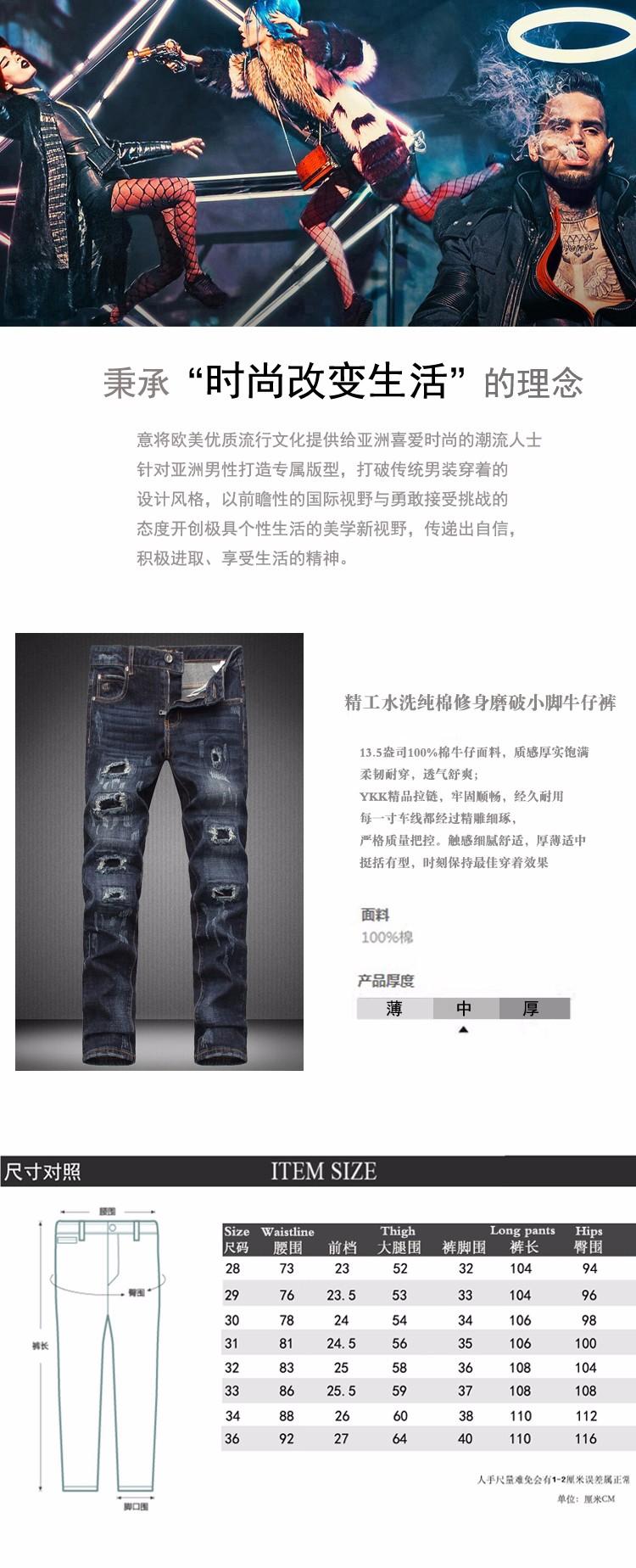 Скидки на Высочайшее качество дизайнер новый мальчик мужские джинсы мужчин бренд брюки брюки отверстие Маленькие ноги штаны байкер джинсы страх божий