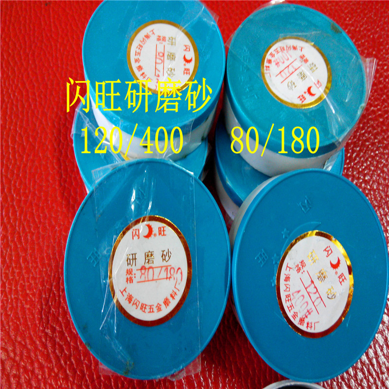 Shanghai Mong flash valve grinders sand 20/400 abrasive paste thickness grinders 80/180(China (Mainland))