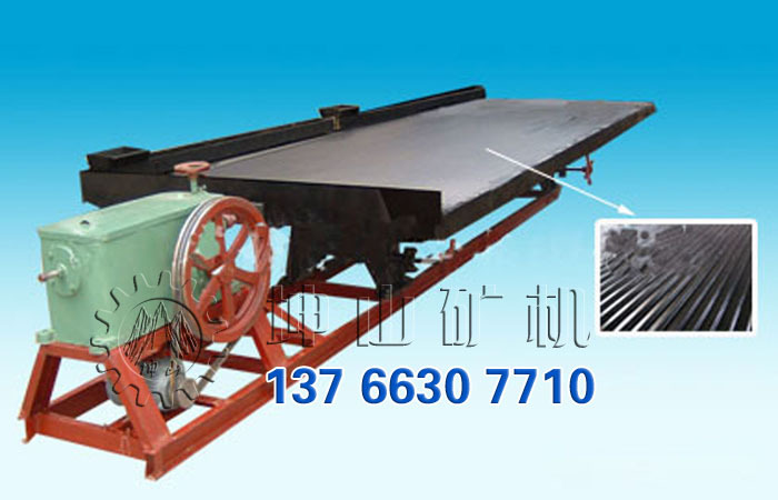 Mineral processing equipment Shake Table Equipment/gold shaking table for sale/screener(China (Mainland))