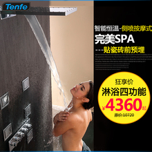 Ding Fei full copper embedded Concealed thermostatic shower with side spray massage Raindance waterfall shower 8007A(China (Mainland))