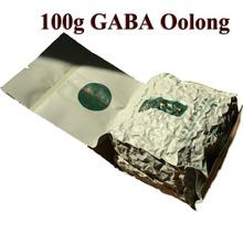 Promotion! 100g 2015 Organic Gaba Tea High Mountain Taiwan GABA Oolong[NYS](China (Mainland))