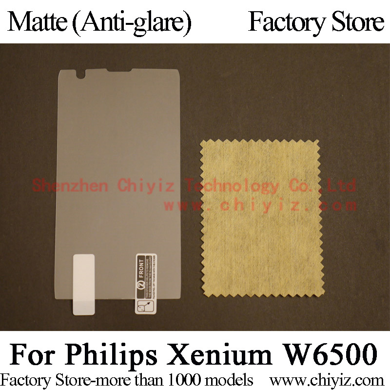 Matte Anti glare Screen Protector Guard Cover protective Film For Philips Xenium W6500 Philips W6500