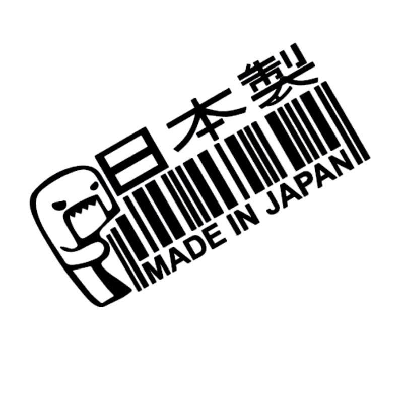 compra jap u00f3n jdm pegatinas online al por mayor de china
