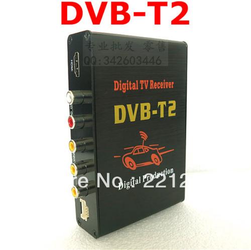 Hot selling car trainborn dvb t2 car digital hd tv set top box receiver