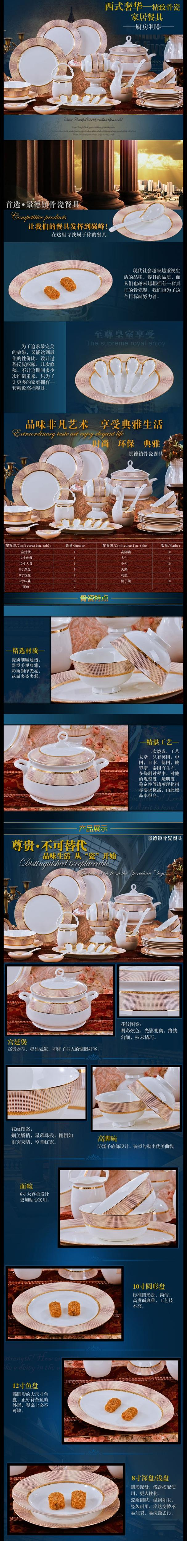 Buy Special offer Korean dishes authentic Jingdezhen China 56 head 10 high-grade ceramic tableware style style cheap