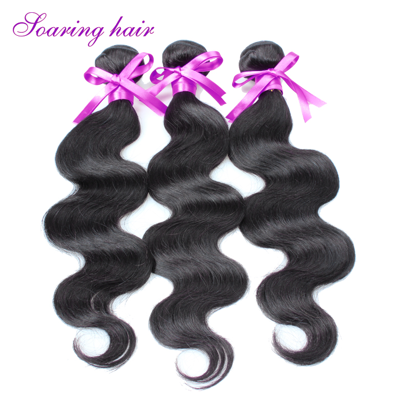 Brazilian Virgin Hair Body Wave Human Hair Weave 3pcs Unprocessed Body Wave Human Hair Extensions Brazilian Hair Weave Bundles