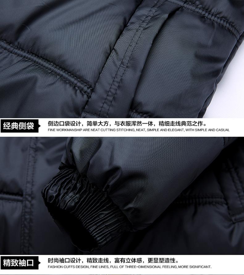 Скидки на 2016 Горячий Бархат Теплое Пальто Slim fit мужская Пуховая куртка Топ дизайн Хлопок Капюшоном Вниз Куртки мужские Зимняя куртка парка Бесплатная доставка