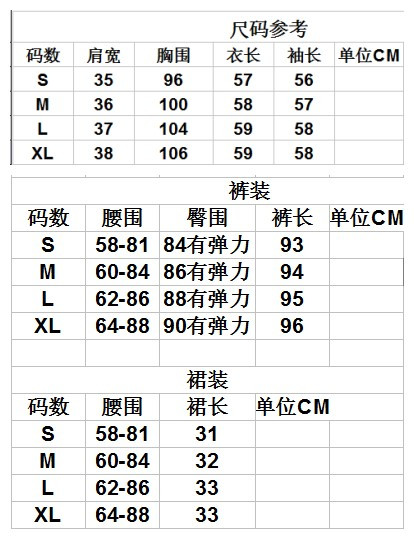 2016 spring and autumn women's leisure fashion flowers movement three piece suit casual female suit women's tracksuits