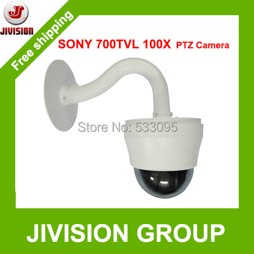 PTZ camera 3.5 inch mini 100X zoom SONY 700TVL High Definition indoor high speed dome Pan Tilt Zoom Camera surveillance system(China (Mainland))