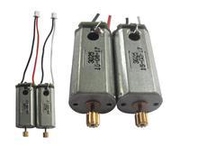 2pcs/lot yizhan X 6 H6 RC Quadcopter RC drone Spare Parts Main Motor A+Main Motor B free shipping