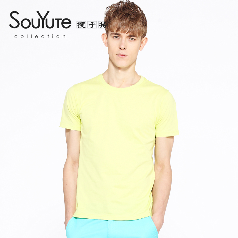 Souyute Men's T Shirts Summer New Men's Round Neck Short Sleeve Solid Color Cotton T Shirt Men's Hot Sale T Shirt B4HB22711(China (Mainland))