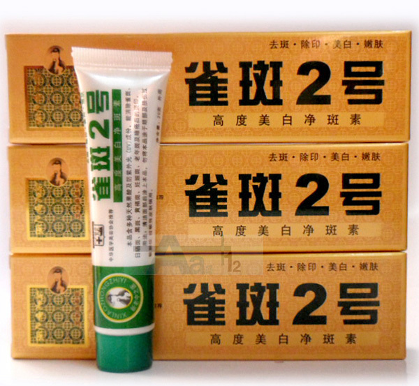Freckle No. 2 Whitening Cream Spot Cream Freckle Cream Remove Freckle Pigment And Spot Ointment(China (Mainland))