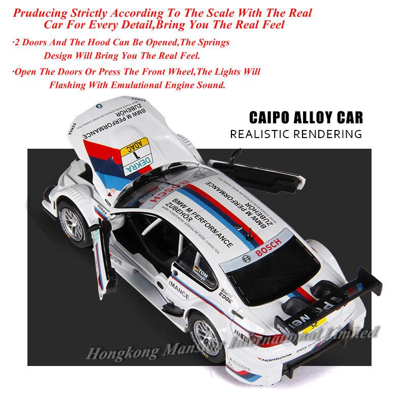 132 BMW M3 DTM Racing (5)