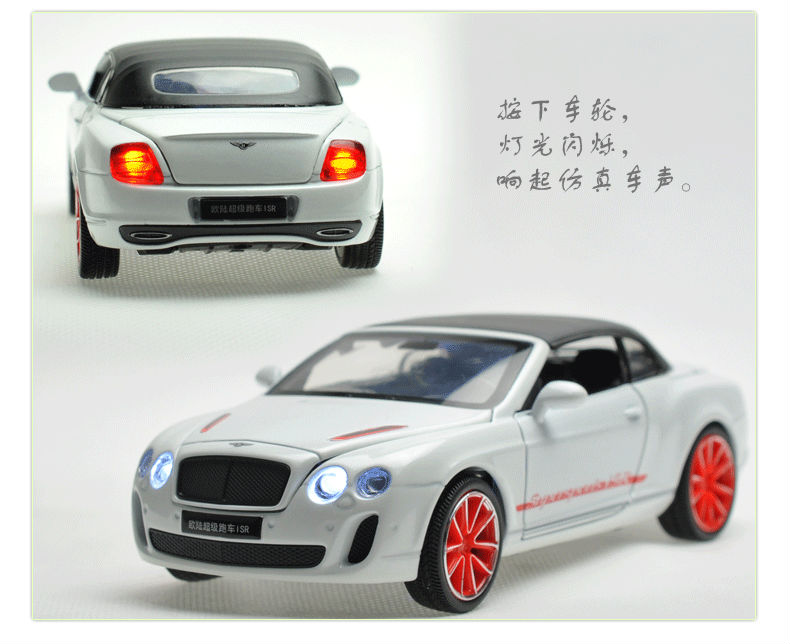 1:24 Scale Alloy Diecast Car Model For Bentley Continental Supersports ISR Collection Model Toys With Sound&Light-With Hood(China (Mainland))