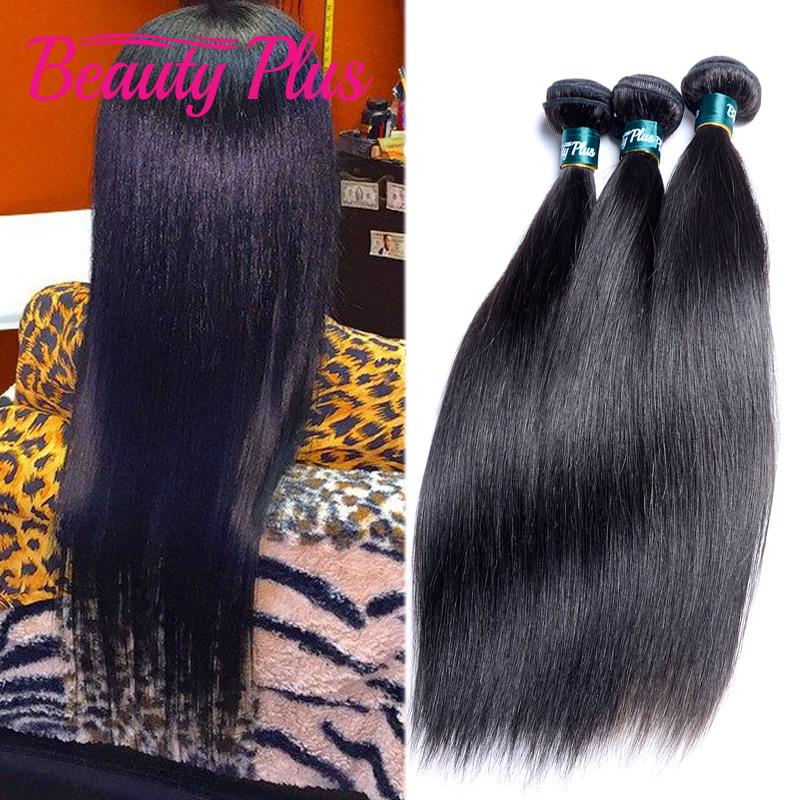 4 Bundle Brazilian Hair Weave Bundles Deal 6A Brazilian Virgin Hair Straight 100G Tissage Bresilienne Human Hair Extensions