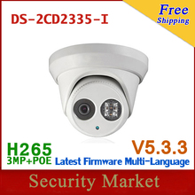 New arrival  DS-2CD2335-I replace DS-2CD2332-I 3mp 30m IR Network Dome security CCTV poe ip camera H265  IPC(China (Mainland))