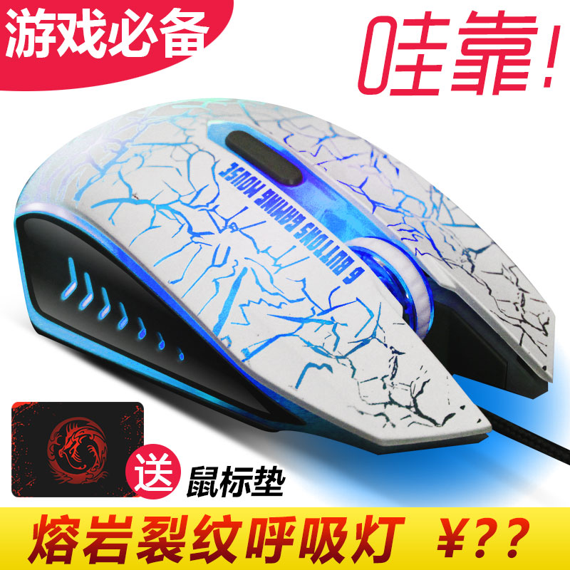 2015 Real Limited Wired Usb Supported Computer Mouse Light Mouse Original Tune Professional Gaming Lol Cf/cf Hero Alliance(China (Mainland))