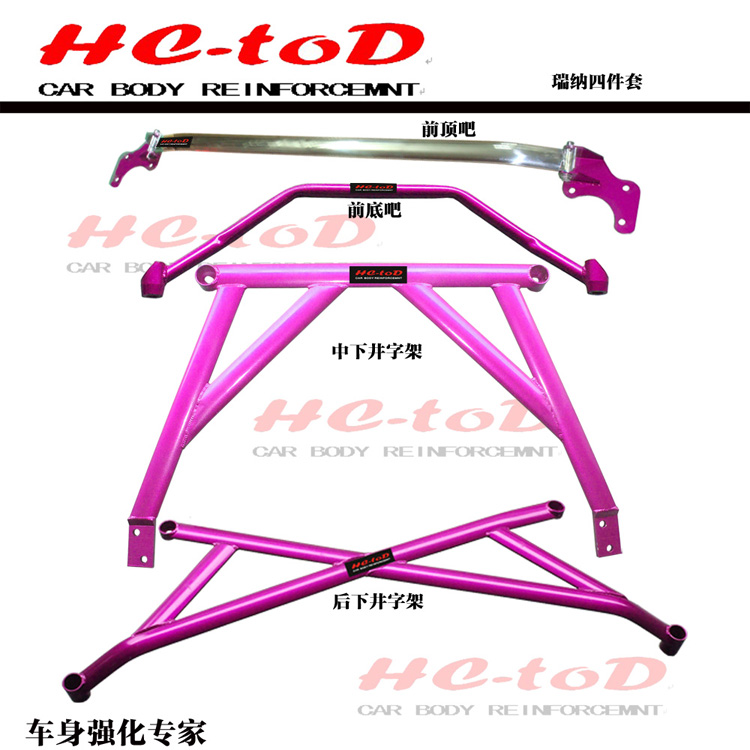 car styling Suspension Tod KIA k2 balancing pole modern trolley modified car suspension set diagnostic tool(China (Mainland))
