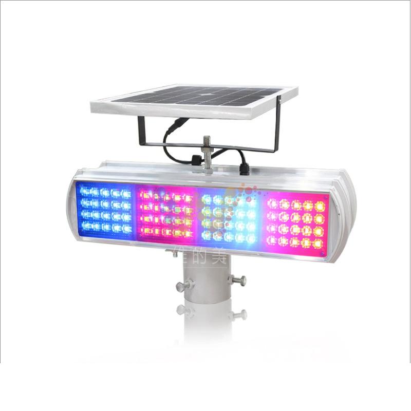 Solar Powered Road Safety Blinker Flashing Warning Light 4 Modules on Sale(China (Mainland))