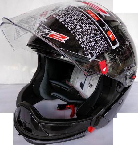 Фотография Free shipping  LS2 OF578 dual lens can be removed Bator combination motorcycle helmet full helmet half helmet / Bright black