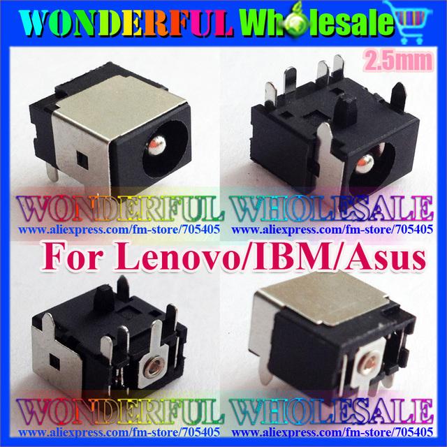 2.5mm Laptop Power Socket DC Jack for Lenovo/IBM/Asus Notebooks